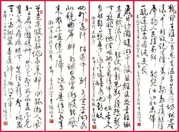 吴休 -  艺术博览 -  画廊 翰缘画廊  济宁画廊 诚信画廊